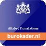 burokader.nl | Beëdigde vertalers en tolken Turks, Arabisch en Perzisch